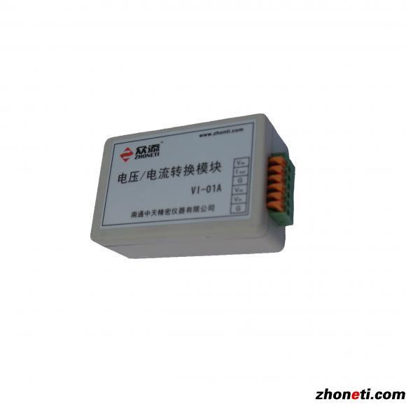 vi-01a电压电流转换模块