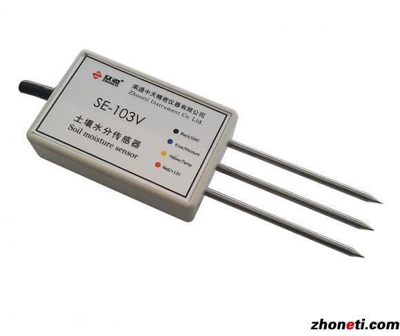 se-103v土壤水分传感器